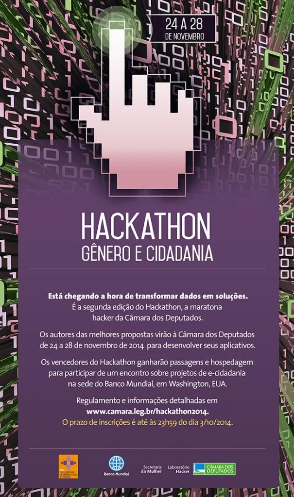 EMKT_hackathon_2014