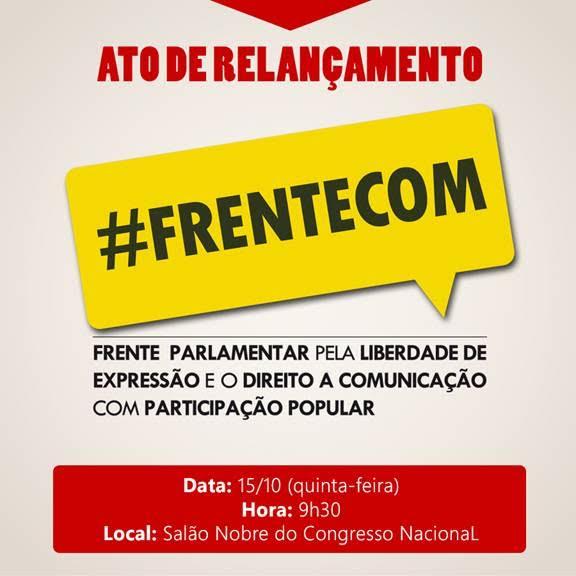 frentcom_lancamento