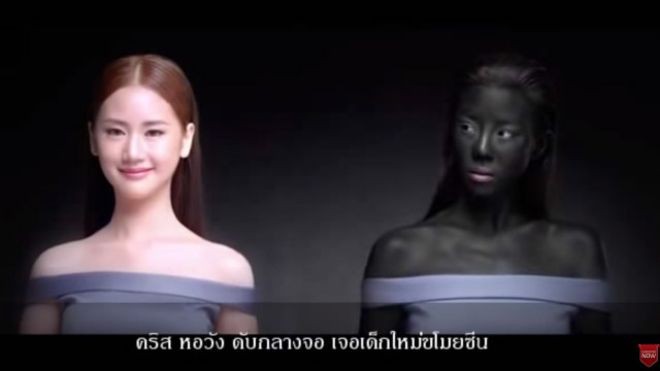 Propaganda gerou debate sobre racismo introjetado na sociedade tailandesa