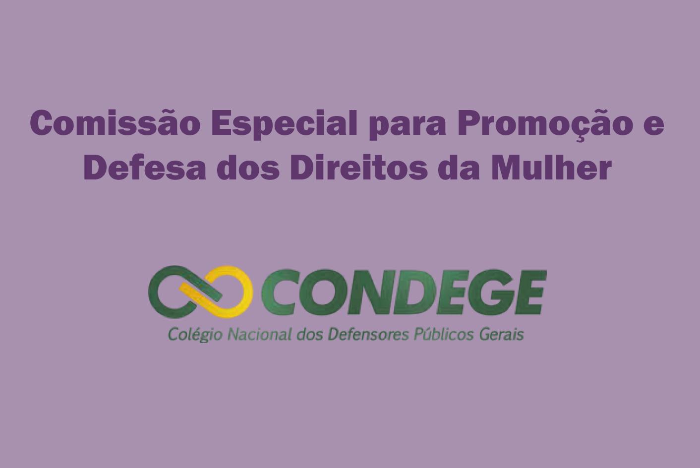CDDM Condege