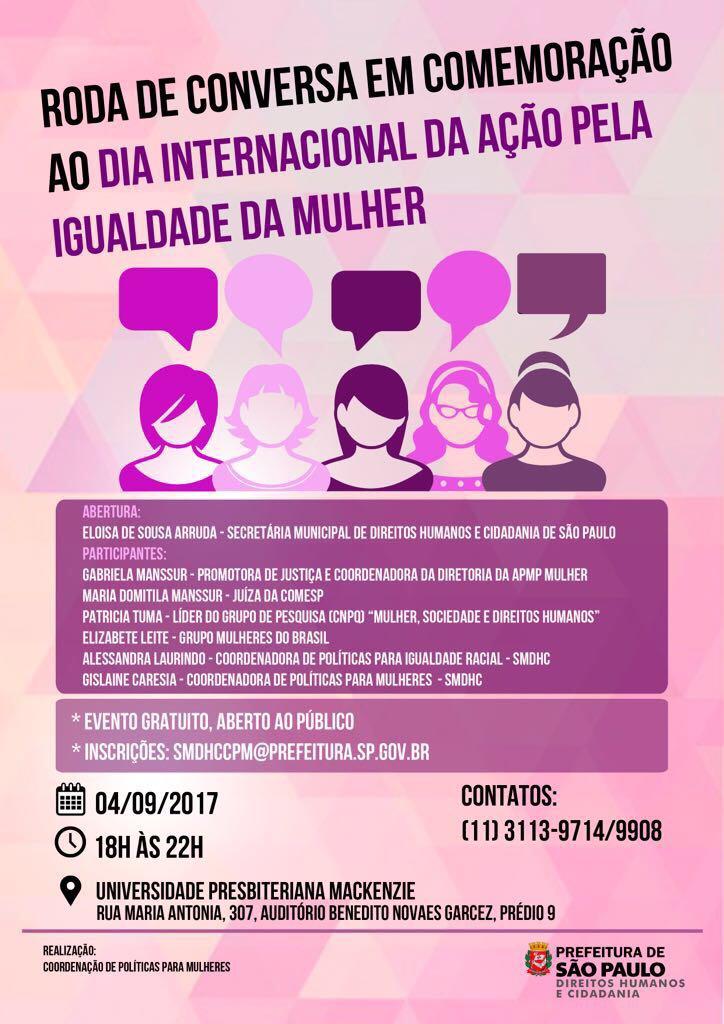 9ae0558668f WhatsApp Image 2017-08-23 at 12.08.50 - Agência Patrícia Galvão